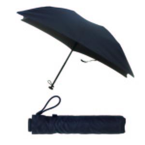 エバニュー(EVERNEW) ウルトラライトアンブレラ EBY052 アンブレラ(傘)