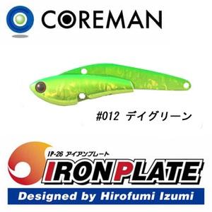 コアマン(COREMAN) IP−26 アイアンプレート