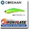 コアマン(COREMAN) IP-26 アイアンプレート