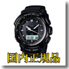 PROTREK(プロトレック) 【国内正規品】PRW−5100−1JF