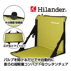 Hilander(ハイランダー) インフレータブルチェア・マット