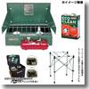 【パワーハウスツーバーナー】+【マルチフォールディングスタンド】ガソリン4L&燃料ケースセット