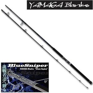 YAMAGA Blanks(ヤマガブランクス) Blue Sniper 106PS(ブルースナイパー プラグスペシャル)