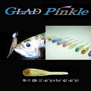 グラッド(GLAD) PINKLE(ピンクル) 1.7インチ GOH ゴールドラメxアンバー&ゴールド PK-11