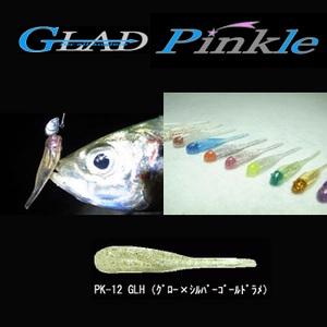 グラッド(GLAD) PINKLE(ピンクル) 1.7インチ GLH グローxシルバーゴールドラメ PK-12