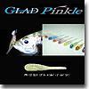 PINKLE(ピンクル) 1.7インチ GLH グロー×シルバーゴールドラメ