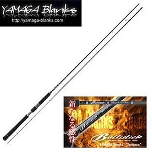 YAMAGA Blanks(ヤマガブランクス) Ballistick(バリスティック) 11/HIRA