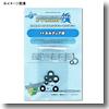 11カルディア3520PE-SH,4000用 MAXBB フルベアリングチューニングキット