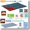【ミニバンぴったり寝袋-2】+【ミニバンぴったりエアマット】車中泊お勧めセット