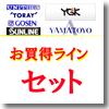 YGKよつあみ リアルスポーツ G−soul PE 100mX3個セット