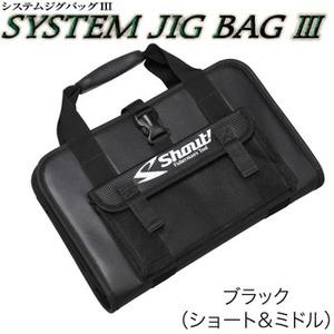 シャウト(Shout!) システムジグバッグIII 524SJ ジグバッグ