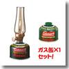 ルミエールランタン+純正LPガス燃料[Tタイプ]【お得な2点セット】