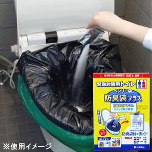 ケンユー 緊急対策用トイレ ベンリー袋防臭袋プラス 30回分セット BI-30EV