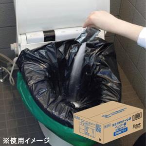ケンユー 緊急対策用トイレ ベンリー袋防臭袋プラス 50回分セット BI-50V