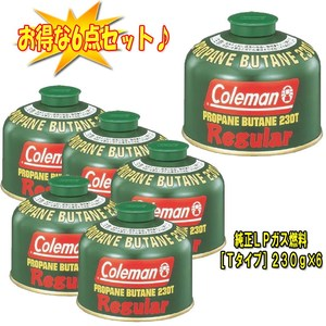 Coleman(コールマン)純正LPガス燃料[Tタイプ]230g【お得な6点セット】