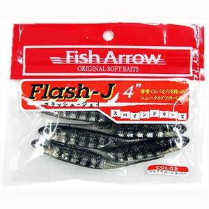 Flash−J(フラッシュ−ジェイ) 4インチ #23 ライブギル/シルバー