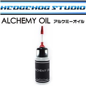 HEDGEHOG STUDIO(ヘッジホッグスタジオ) ALCHEMY OIL MEDIUM LIGHT(アルケミーオイル ミディアムライト(中粘度))