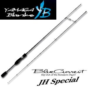 YAMAGA Blanks(ヤマガブランクス) Blue Current(ブルーカレント) 65/Ti JH Special