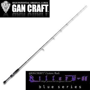 ガンクラフト(GAN CRAFT) Killers-00(キラーズ) ブルーシリーズ クロスアイ KGBS-001-650L