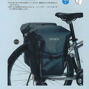 【送料無料】オーストリッチ(OSTRICH) S-7ターポリンサイドバッグ ブラック