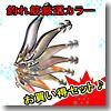 ヤマシタ(YAMASHITA) エギ王Q 3.5号 厳選釣れ筋カラー 大人買い8本セット!