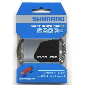 シマノ(SHIMANO/サイクル) Y63Z98950 ポリマーコート ロードシフトインナーケーブル 1.2×2100mm Y63Z98950