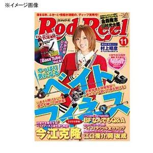 地球丸Rod and Reel(ロッド アンド リール) 12月号