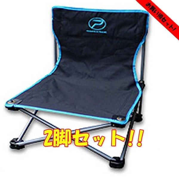 プロックス(PROX) あぐらイス【お得な2点セット】 PX788B 座椅子&コンパクトチェア