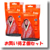 AMK(アドベンチャーメディカルキット) ヒートシートサバイバルブランケット【お得な2点セット】