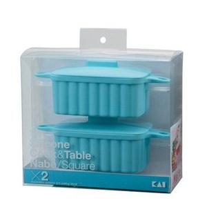 貝印 シリコーン Cook & Table ミニ鍋 スクエア 2個セット ライトブルー DS1210