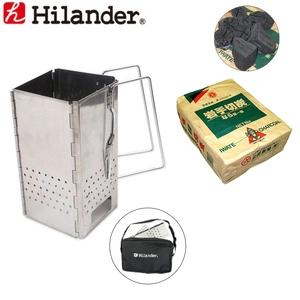 Hilander(ハイランダー) フォールディング炭火おこし器+岩手切炭 なら堅1級 6kg【お得な2点セット】