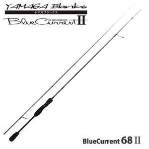 YAMAGA Blanks(ヤマガブランクス) Blue Current(ブルーカレント) 68II 7フィート未満