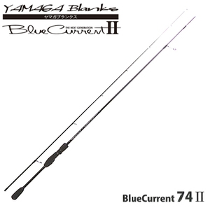 YAMAGA Blanks(ヤマガブランクス) Blue Current(ブルーカレント) 74II 7フィート~8フィート未満