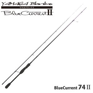YAMAGA Blanks(ヤマガブランクス) Blue Current(ブルーカレント) 74II