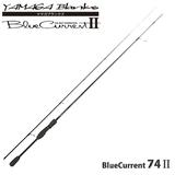 Blue Current(ブルーカレント) 74II
