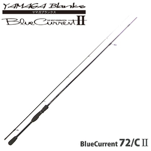 YAMAGA Blanks(ヤマガブランクス) Blue Current(ブルーカレント) 72/CII