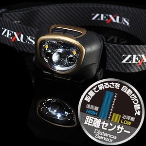 ZEXUS(ゼクサス) ZX-280 最大180ルーメン 単四電池式