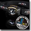 ZEXUS(ゼクサス) ZX−280 最大180ルーメン 単四電池式
