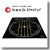 ショップジャパン 【正規品】レッグマジックサークル 専用マット