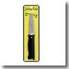 ダイトウブク 折りタタミナイフ