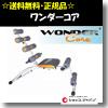 ショップジャパン ワンダーコア(WONDER CORE)DVD付