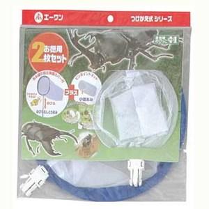エーワン つけかえ用 昆虫網+小径網 D-3014K 虫採り網