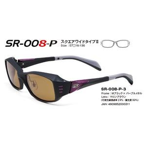 SR−008−P スクエアワイドタイプ2 Mブラック マロンブラウン