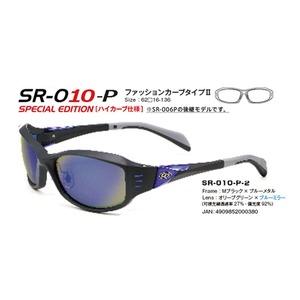 ストームライダー(STORM RIDER) SR-010-P ファッションカーブタイプ2 SR-010-P-2
