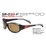 ストームライダー(STORM RIDER) SR-010-P ファッションカーブタイプ2 SR-010-P-3 偏光サングラス