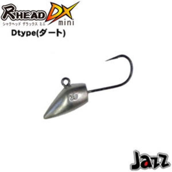 Jazz(ジャズ) 尺HEAD(シャクヘッド) DX mini D type 5ヶ入り ワームフック(ライトソルト用)