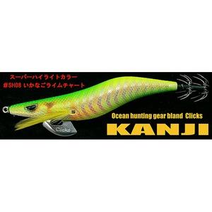 カンジインターナショナル(Kanji International) クリックス プロスペック エギ3.5号