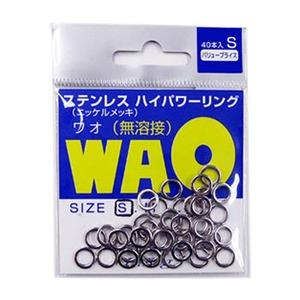 UOYA(ウオヤ) B.RIG'S 無溶��ステンレスハイパワーリング WAO(ワオ)