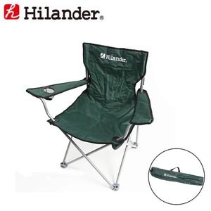 Hilander(ハイランダー) イージーアームチェア3 HCA2001
