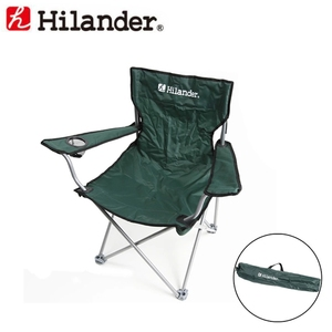 Hilander(ハイランダー)イージーアームチェア3